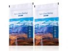 Spirulina Barley tablety 2 set - nečlen